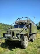 Урал 4320, 1998