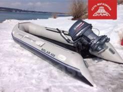 Лодка ПВХ надувная моторная Solar Максима 450 МК