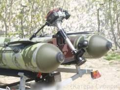 Лодочный мотор-водомет Медуза МС 3.5 Honda