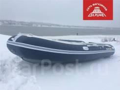 Лодка ПВХ надувная моторная Solar 450 JET тоннель