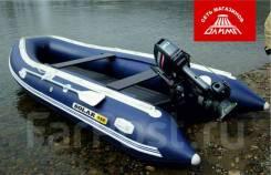 Лодка ПВХ надувная моторная Solar 450 JET