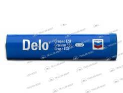 Смазка литиевая (консист. ) DELO GreaseEP, туба 397 гр (синяя) (1/10)