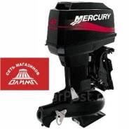 Водометный лодочный мотор водометный Mercury ME40Mhjet AHC+редуктор