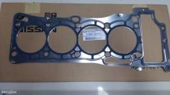 Прокладка под головку QG18 DE/DD 11044-4M700,11044-4M710 metall NISSAN ORIGINAL