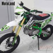 Motoland Active 125, 2018