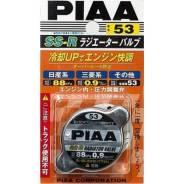 Крышка радиатора - PIAA Valve SS-R 53 (88kpa, 0.9kg/cm2)