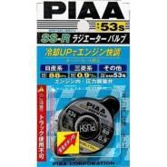 Крышка радиатора с клапаном PIAA Radiator Valve SS-R 53S (88kpa, 0.9kg