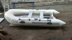 Лодка сильверадо 360s с мотором