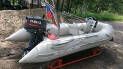 Продам лодку с мотором с дистанцией