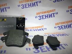 Тормозные колодки передние Peugeot 3008/ 5008; Citroen DS4/ DS5/ C4