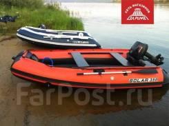 Лодка ПВХ надувная моторная Solar Максима 350
