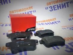 Тормозные колодки задние Peugeot 308/3008/508/5008; Citroen C4/DS4/DS5