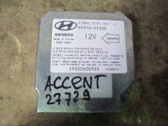 Блок управления airbag. Hyundai Accent, LC, LC2 D3EA, G4EA, G4EB, G4ECG, G4EDG, G4EK