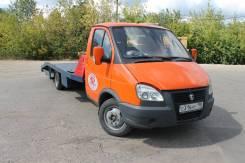 ГАЗ 3302 Эвакуатор, 2011