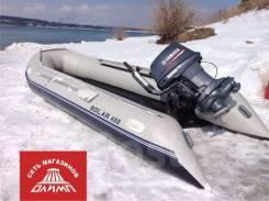 Лодка ПВХ надувная моторная Solar Максима 450 МК. Скидка 10%