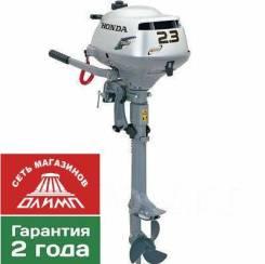 Honda. 2,30л.с., 4-тактный, бензиновый, нога S (381 мм), 2018 год. Под заказ