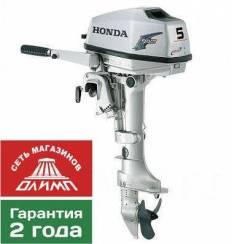 Honda. 5,00л.с., 4-тактный, бензиновый, нога S (381 мм)