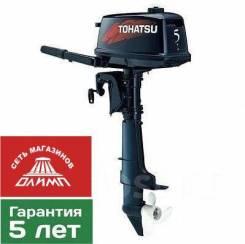 Tohatsu. 5,00л.с., 2-тактный, бензиновый, нога S (381 мм), 2018 год. Под заказ