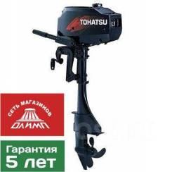 Tohatsu. 3,50л.с., 2-тактный, бензиновый, нога S (381 мм), 2019 год. Под заказ