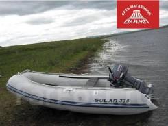 Лодка ПВХ надувная моторная Solar Оптима-330. Гарантия лучшей цены!