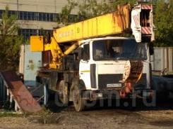 Камышин КС-6476, 2000