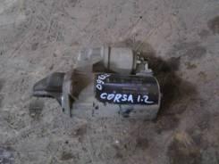 Стартер Opel Corsa D 2006>; Astra G 1998-2005; Astra H / Family 2004>;