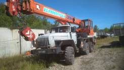 Урал 5557-1152-40, 2011