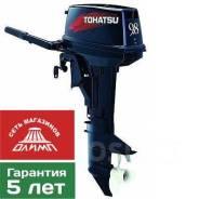 Tohatsu. 9,80л.с., 2-тактный, бензиновый, нога S (381 мм), 2018 год. Под заказ