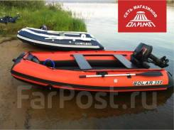 Лодка ПВХ надувная моторная Solar Максима 350. Гарантия лучшей цены!