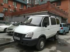 ГАЗ 2217 Баргузин, 2013