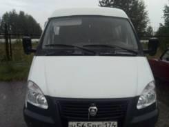 Продам ГАЗ Соболь 27527