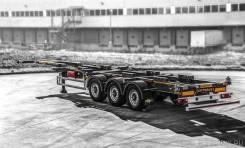 Orthaus. CGS010 контейнеровоз 45 футов ССУ 1100 мм