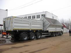 Meusburger Новтрак. Полуприцеп зерновоз (самосвал) 2012, 41 000кг.