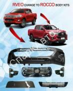 Кузовной комплект. Toyota Hilux Pick Up, GUN125, GUN125L, GUN126L Toyota Hilux, GUN125 1GDFTV, 2GDFTV