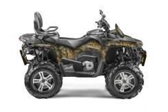 Stels ATV 650 Guepard, 2020