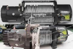 Электрическая лебедка Ironman стальной тр 12000 LBS 12v (Австралия)