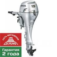 Лодочный мотор Honda BF15DK2 SHU 4-х тактный.