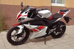 Motoland R1 250, 2016