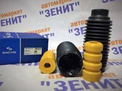 Пыльники передних амортизаторов Peugeot 307/308/Citroen C4/Berlingo B9