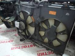 Радиатор основной MITSUBISHI RVR
