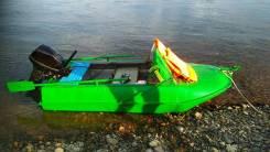 Продам лодку «Романтика-2»