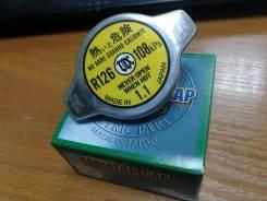 Крышка радиатора Futaba R126 (1.1кг/см2) В наличии! ул Хабаровская 15В