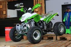 ATV 250 DAKAR, 2020