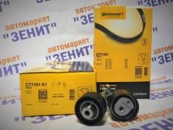 Ремкомплект ГРМ Peugeot 307/ 306/ 207/ 206; Citroen C2/ C3/ C4