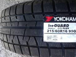 Yokohama Ice Guard IG50+. Зимние, без шипов, 2019 год, без износа