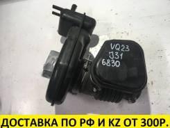 Патрубок воздухозаборника. Nissan Teana, J31, J31Z VQ23DE, VQ35DE