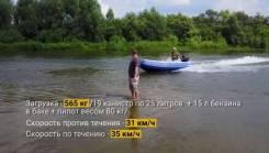 "Лодка надувная ""Солар-420 Стрела Jet Tunnel"" оранжевый"