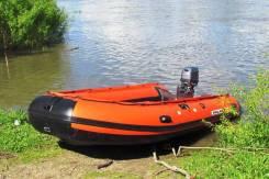 """Лодка надувная """"Солар-450 Jet Tunnel"""" оранжевый"""