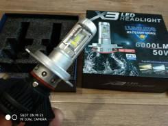Лампы светодиодные LED, Яркие, H11/HB4/HB3/H7/H4 50W 6000LM, Установка