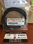 Прокладка крышки вариатора (внешней) Yamaha